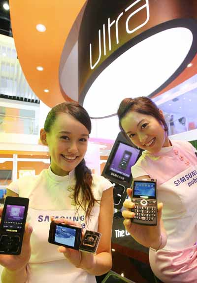 Стенд Samsung
