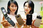 Samsung SPH-V9500 - очень тонкая раскладушка