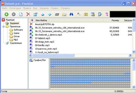 FlashGet 1.80