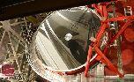 120'000'000$ - стоимость нового телескопа в Аризоне