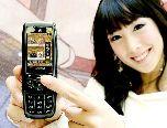 Samsung SCH-V960 – с оптическим джойстиком