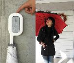 Зонт со встроенным плеером