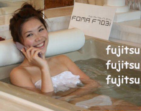Fujitsu F703i – водонепроницаемый телефон