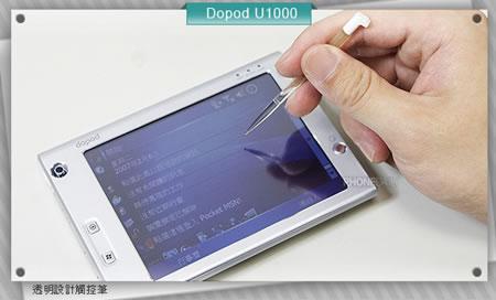 Коммуникатор с VGA-дисплеем и QWERTY-клавиатурой