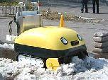 Японский робот-уборщик снега