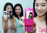 LG делает гламурные телефоны для бедных