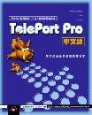 Teleport Pro 1.44