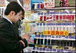Мобильная связь изменила жизнь японцев