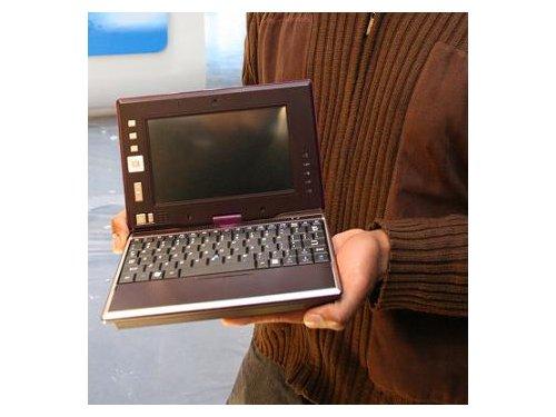 Всепогодные ноутбуки от ASUS
