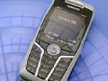 Мобильные телефоны для мусульман