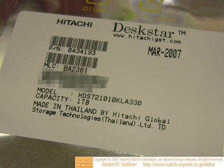 Первые терабайтные жёсткие диски Hitachi