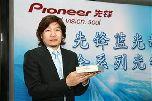 Pioneer представила Blu-ray-привод за $299