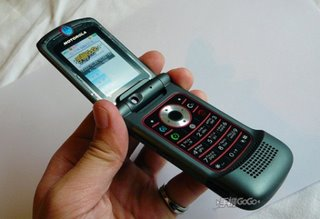 «Живые» фотографии телефона Motorola V1110 с HSDPA