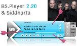 BSPlayer 2.20.949 - видео плеер