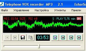 Telephone VOX recorder МР3 3.0