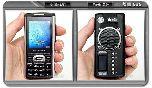 Радио + телефон = радиотелефон?