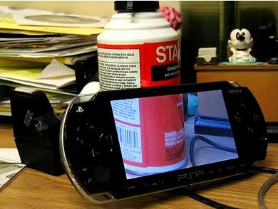 Приколы с PSP