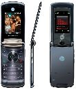 Motorola анонсировала выход RAZR 2