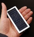 Solar-Fine 1350 зарядись от солнца!