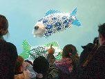 Первая рыба-робот