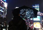 Интернет-зонтик (+ видео)