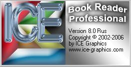 ICE Book Reader Pro 8.9 - читалка для книг
