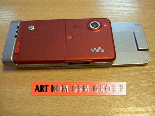 Sony Ericsson, W850