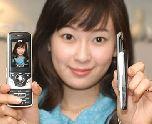Телефоны Samsung с поддержкой DMB