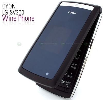 Два новых телефона от LG: SC330 и SV300