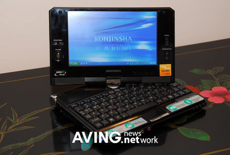 Kohjinsha: новый 7-дюймовый ноутбук