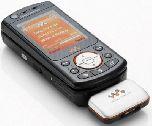 FM передатчик в мобилке
