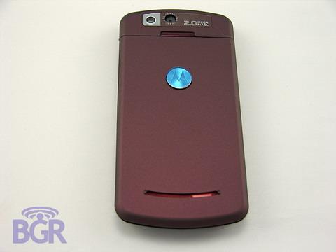 Motorola, RIZR