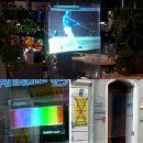 Почти невидимый проекционный экран