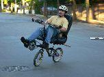 Велосипед с креслом вместо сиденья