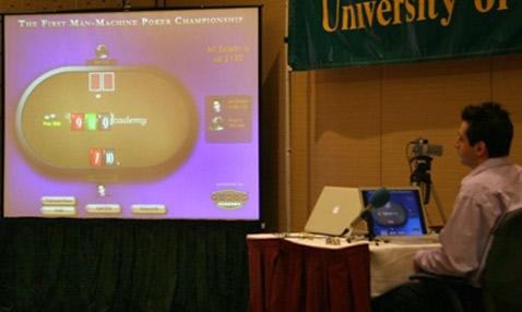 Компьютерный чемпион не обыграл людей в покер