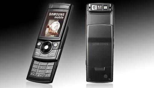 Samsung G600 – компактный 5-мегапиксельный слайдер