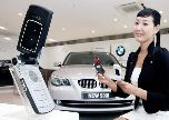 Samsung и BMW вместе обнародовали SCH-B750 и 5 серию