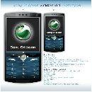 Sony Ericsson X750 - фантастический смартфон