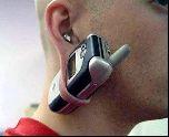 Motorola это серьга?