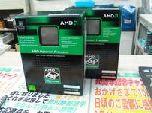 AMD выпускает серверных - Opteron 2224 SE и 8224 SE