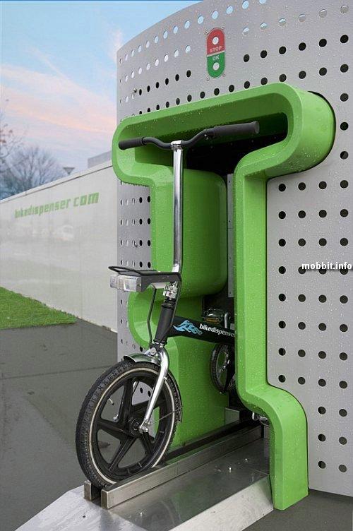 Концептуальный автомат по прокату велосипедов