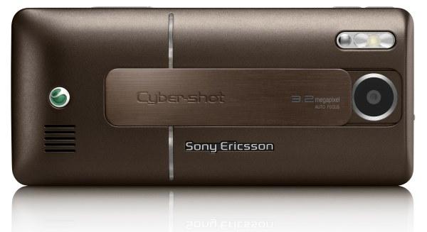 Тонкий моноблок Sony Ericsson K770i