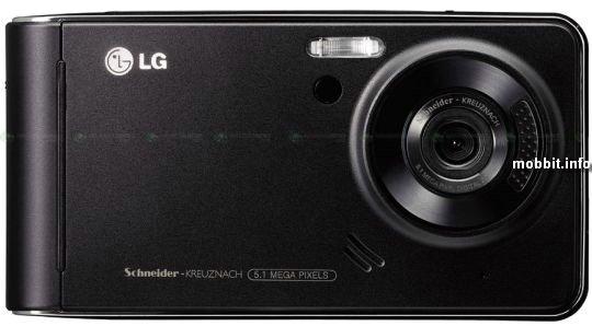 U 990 - неплохой камерофон от LG