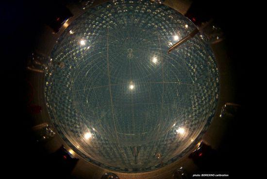 Первая регистрация потока нейтрино в реальном времени