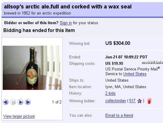 Бутылка пива за полмиллиона долларов