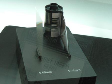 Samsung: панель AMOLED толщиной 0,25 мм