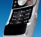 Motorola Z10: новый имиджевый смартфон