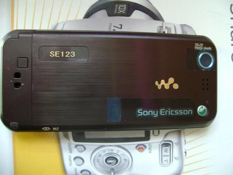 Новый телефон от Sony Ericsson?
