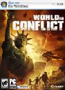Русская версия RTS World in Conflict в магазинах