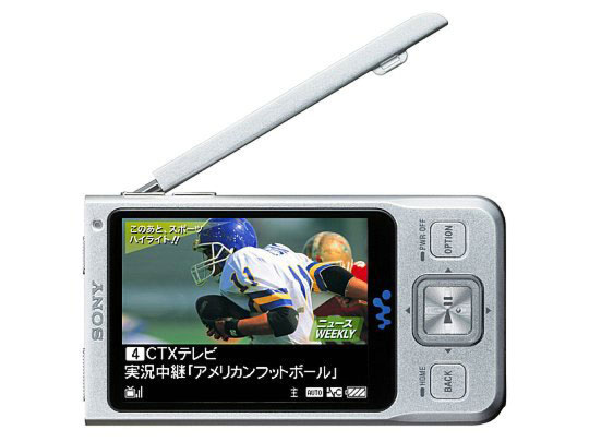 Sony Walkman NW-A910 – новая линейка медиаплееров